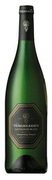 Vergelegen Sauvignon Blanc Reserve - 2015