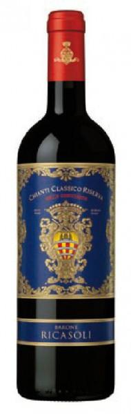 Rocca Guicciarda Chianti Classico Riserva DOCG - 2012